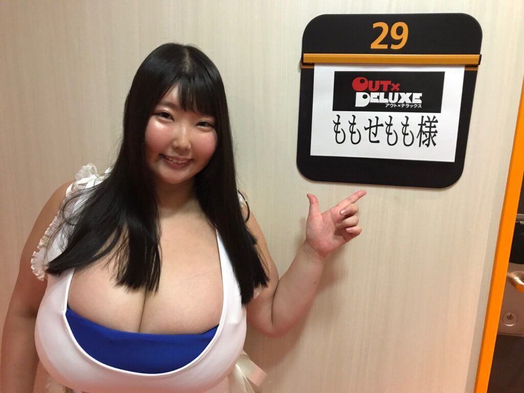 Momose Momo big tits