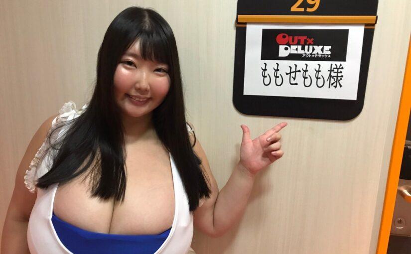 Momose Momo japanese huge tits